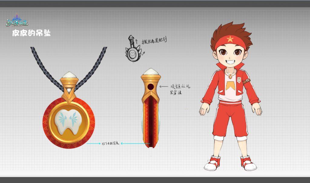 神兵利器齐上线!国内首部牙仙童话动画《奇幻牙仙堡》12月开播!