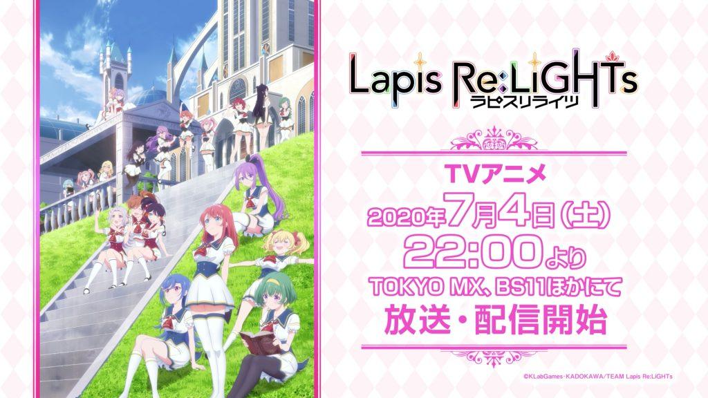 """动画《宝石幻想 光芒重现》7月4日开播!新的""""奇迹""""即将发生!"""